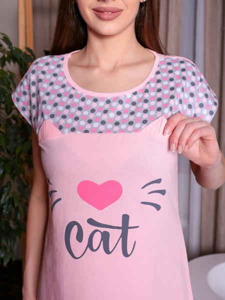 Ночная сорочка С-45, Розовый