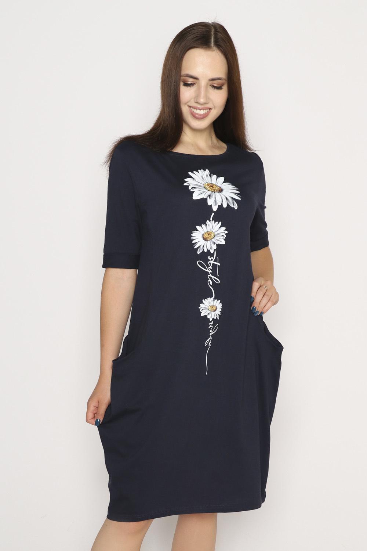 Платье Роман, тёмно-синее