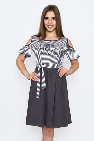 Платье Палермо, Трюфель