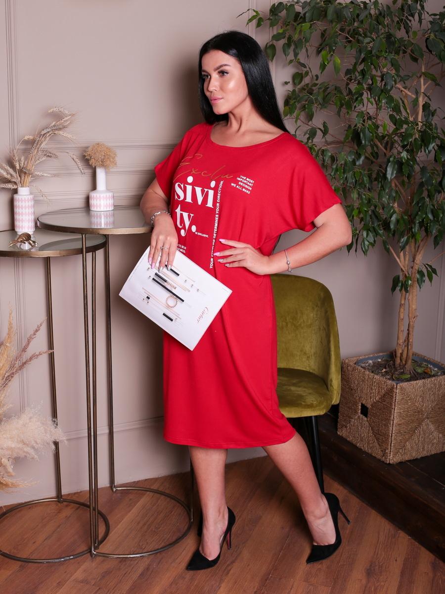 Платье П-129, Красное