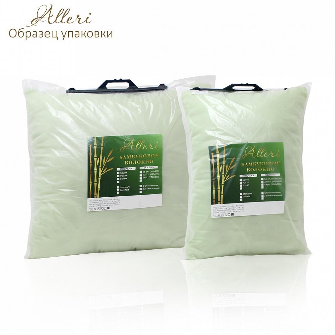 Подушка Бамбуковое волокно эконом (Полиэстер)