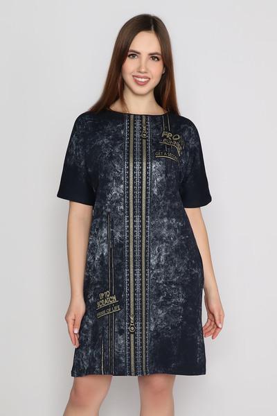 Платье Фронт, Тёмно-синее