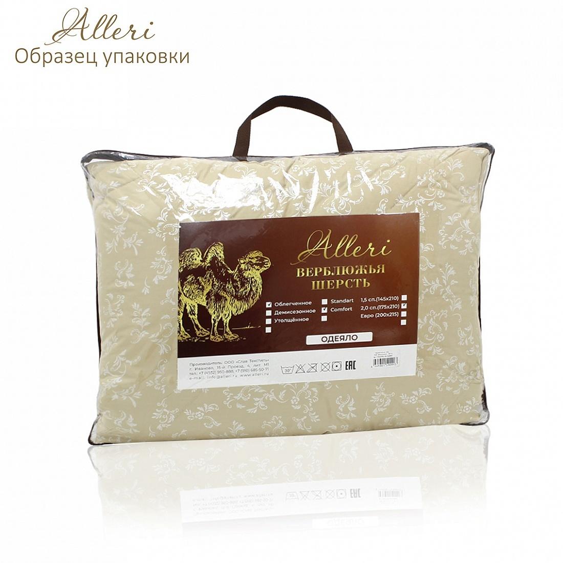 Одеяло Верблюжья шерсть (ТИК), 100 гр