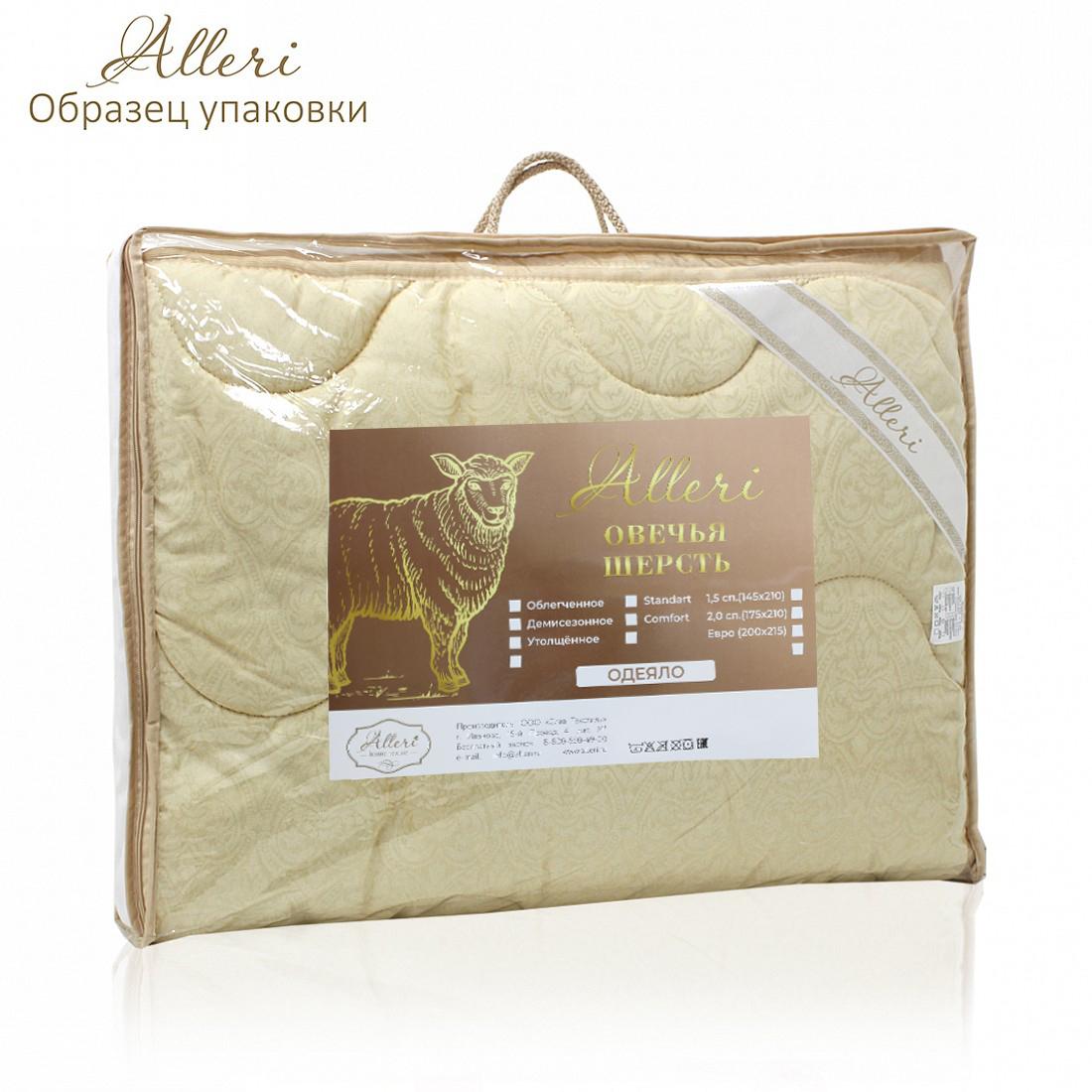 Одеяло Овечья шерсть (Полиэстер), 300 гр