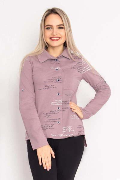 Рубашка Александра, Какао