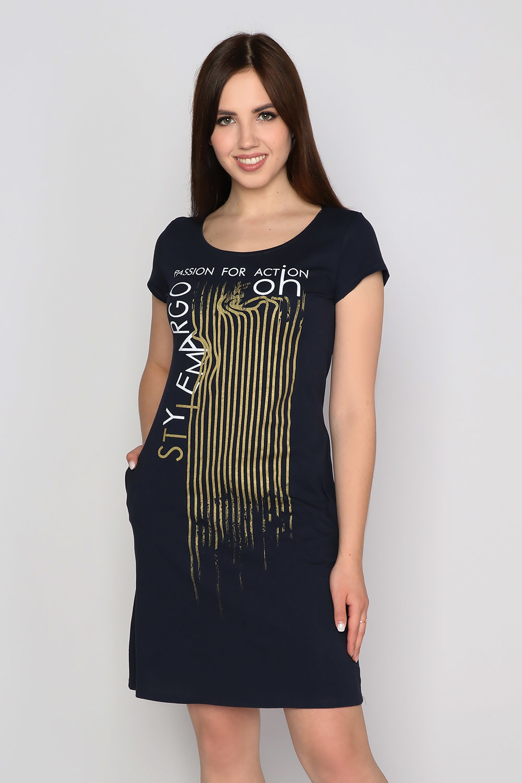 Платье Азарт, тёмно-синий