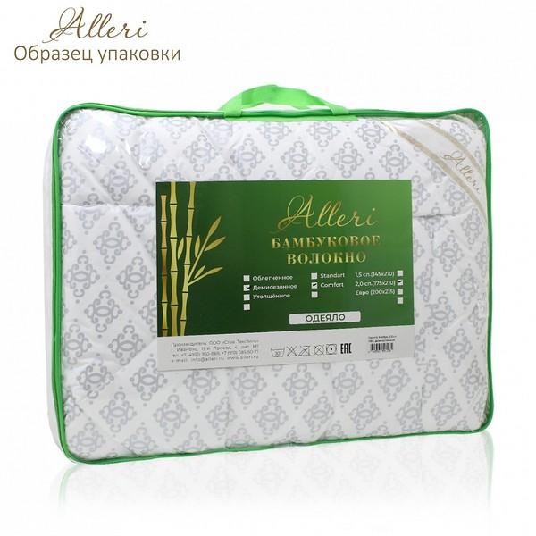Одеяло Бамбуковое волокно (ТИК), 300 гр
