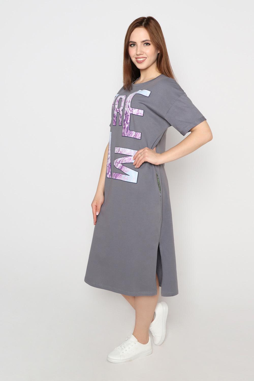 Платье Икона стиля, тёмно-серое